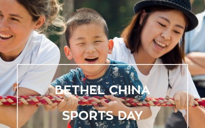 Bethel China – Sports Day